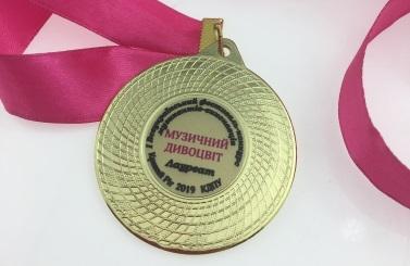Наградные медали Кривой Рог